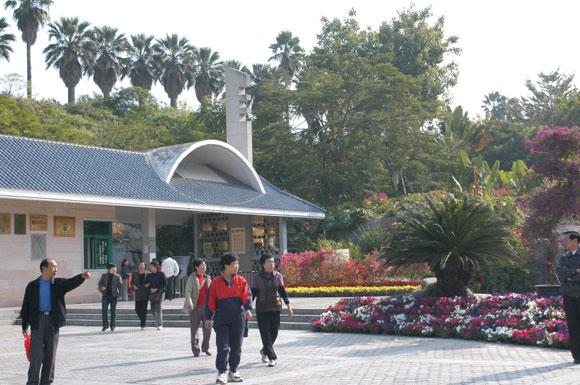 植物园大门